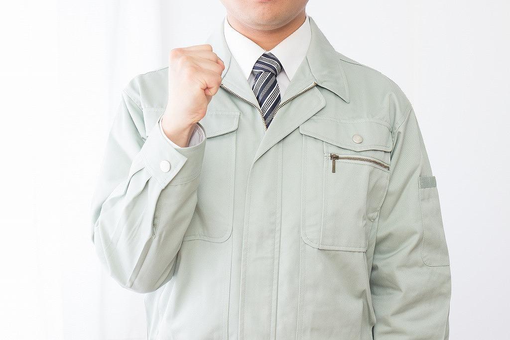 【求人募集】嬉しい完全日払い制!