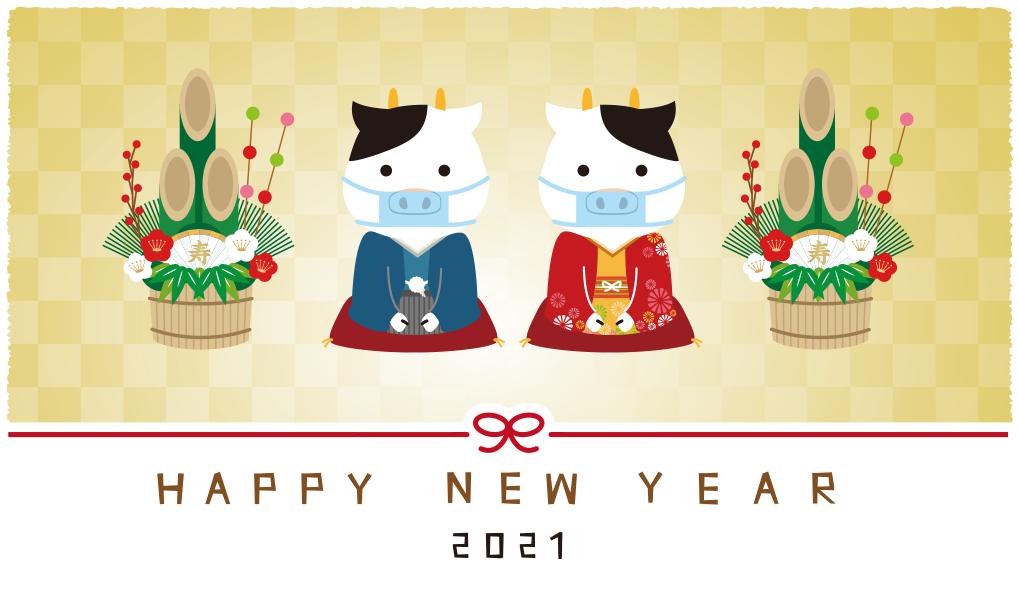 【新年のご挨拶】今年こそ安定性抜群の仕事を始めませんか?