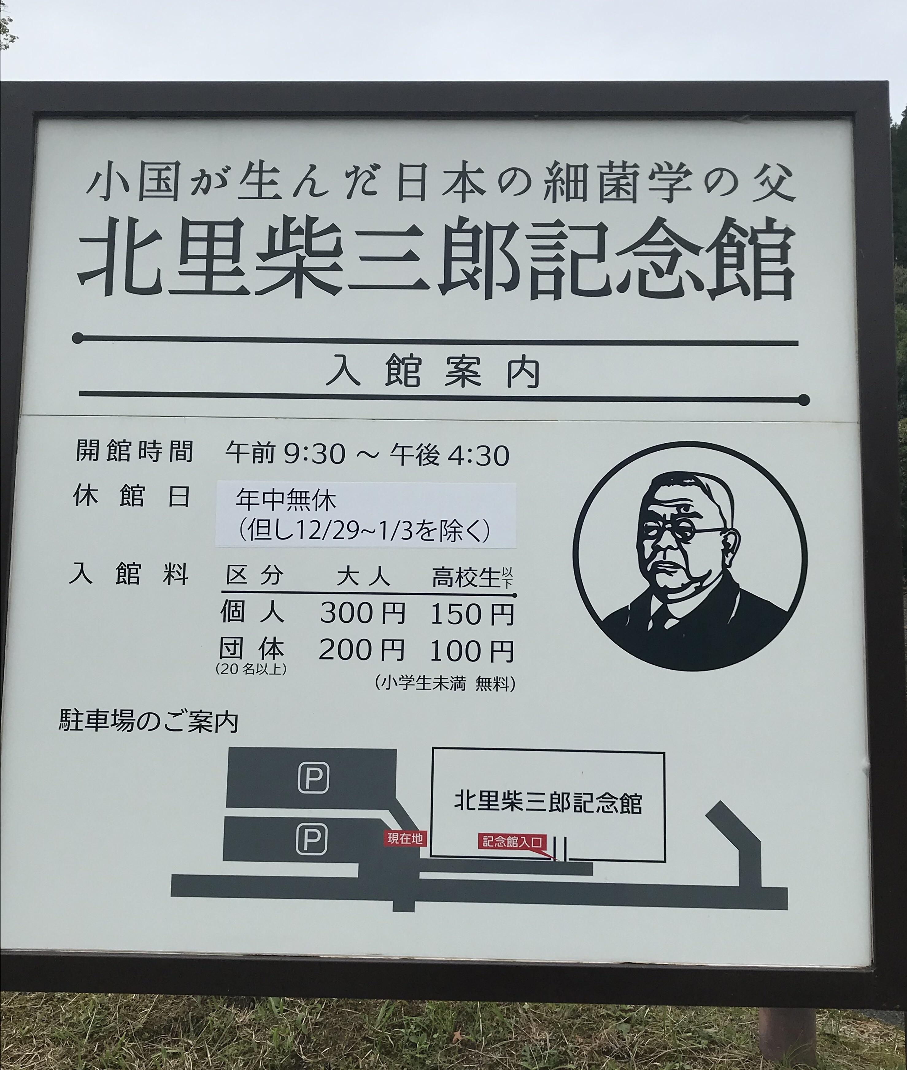 阿蘇山へドライブ